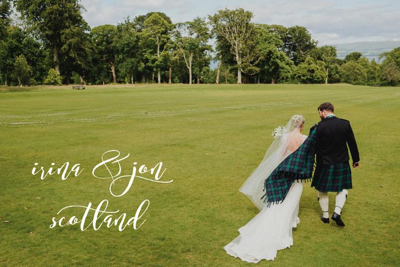 destination-destinationphotography-weddingphotography-isle-of-bute-scotland-europe-irina-jon-01.jpg